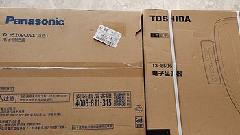 松下VS东芝千元智能马桶盖对比:松下DL-5209CWS和东芝T3-85B6