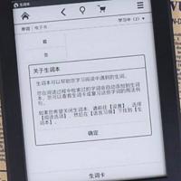 Kindle使用技巧,让你的泡面神器变工作神器
