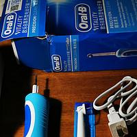 旋转式电动牙刷初体验:欧乐B电动牙刷D12开箱与体验