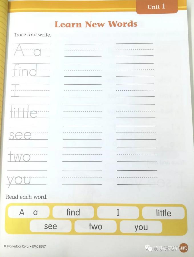英语启蒙路上,每个孩子都必备的经典教材,你还缺哪一本?