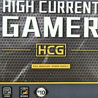 随想所享 篇九:记一次电源拯救计划——十年换新的安钛克 Antec HCG650金牌电源