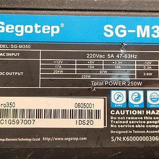 性价比 篇二:35元250W的SFX电源分享——低功耗ITX和NAS玩家福音