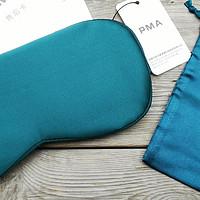 原創 篇四十一:呵護睡眠 專治黑眼圈+視疲勞,米家PMA石墨烯理療發熱真絲眼罩
