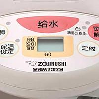 闲鱼270元淘的象印 WBH40C-TS 电热水壶 开箱