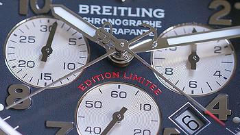 终极百年灵——Rattrapante双秒追针石英腕表