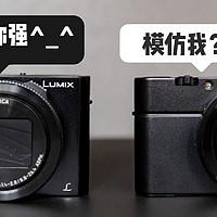 说摄影 篇七:真的是最便宜的vlog神机?!松下LX10尚能饭否?(内附视频样片)