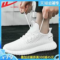 国产高颜高性价比回力透气运动鞋