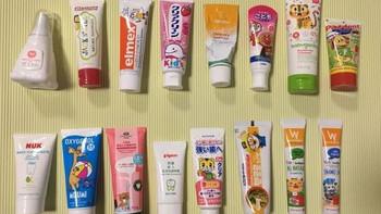 16款热门儿童牙膏的自用及测评,不同维度给爸爸妈妈实用经验