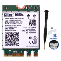 WiFi 6扩展有什么选择?Killer AX1650X无线网卡深度测评
