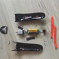 雷瓦667B电动理发器分拆