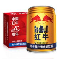 后疫情时代,中国红牛的对手不只是天丝红牛
