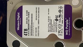 给小姐姐们换新家,西数4TB紫盘开箱。