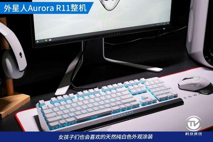 双2080Ti尽爽3A大作 外星人Aurora R11整机评测