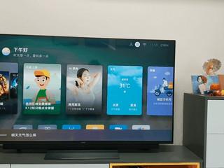 与智能电视有哪些不同?华为智慧屏V55i