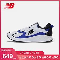 "NB 327""亮橙""配色即将发售,这可能是会把New Balance推向巅峰的鞋子"