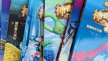 儿童陪伴好读物--神奇树屋·故事系列·进阶版(1-8册)