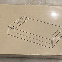 77块的绿联USB硬盘盒开箱&简单性能测试