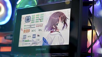 巨炮快评 篇十:仅需100元!电脑监控副屏超傻瓜解决方案