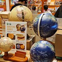来自宝岛台湾的礼物——朋宸FUN GLOBE 台灯式国旗版地球仪晒单