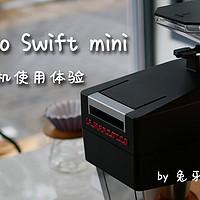 兔牙咖啡馆 篇二十三:一键搞定咖啡研磨和压粉!售价1.8万的La Marzocco Swift mini磨豆机使用体验