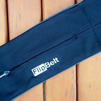户外装备 篇十七:让跑步运动更便捷安全,Flipbelt运动腰包体验