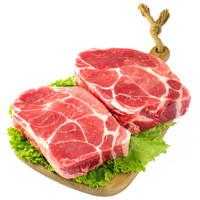 午餐便当里少不了的蜜汁叉烧肉,配方做法给你!