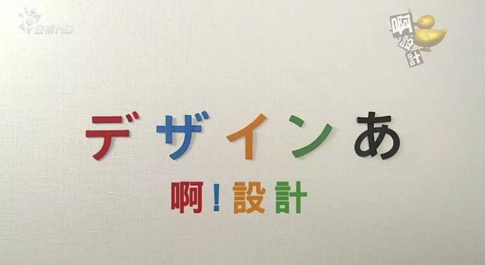 """豆瓣9.3!什么才是孩子未来的核心竞争力,日本这部""""逆天""""纪录片给出了答案"""