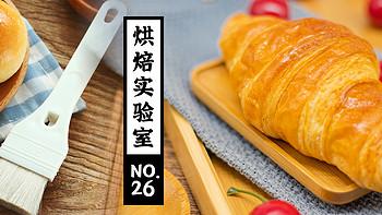烘焙大讲堂 篇二十七:面包表面上色实验 面包怎么有光泽?全蛋液,蛋黄、牛奶…不同液体表现评测