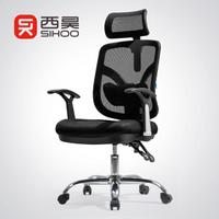 各种适合久坐的椅子神器大简评~你pik哪一个?