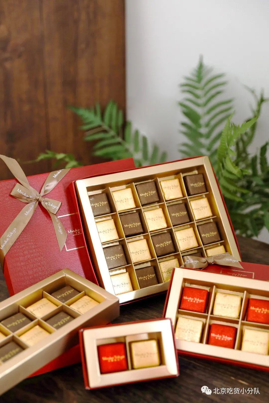 """网红鼻祖""""布歌东京""""首次推出榛子夹心巧克力礼盒,寓意真爱"""