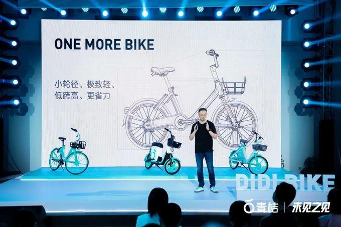 青桔共享单车推出4款新车,你马上就能骑上变速单车与踏板电单车了