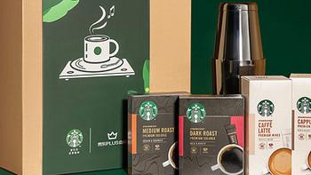星巴克(Starbucks)精品即溶咖啡礼盒五件套开箱分享