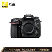 尼康(Nikon)D7500单反相机单机身(约2,088万有效像素51点自动对焦系统)