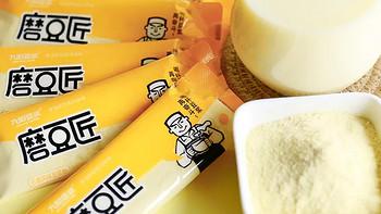 """从""""科学减糖""""到""""全案解决商"""",九阳""""减糖豆浆""""惊喜上市!"""
