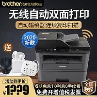 打破选择困难症:兄弟自动双面打印机怎么挑选才最适合自己