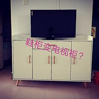 小广说物 篇七十九:自己动手,鞋柜变电视柜。