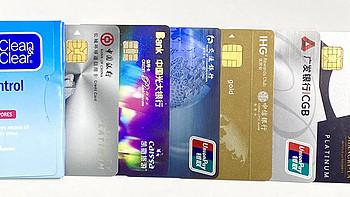 推荐几张自己常用的信用卡吧-附民生精英白金卡申请流程