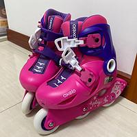"""給迪卡儂入門級兒童直排輪滑溜冰鞋做免費升級""""小保養"""""""