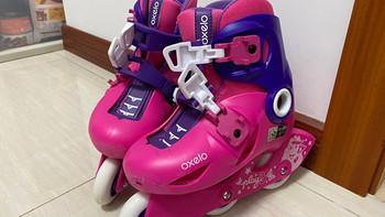 """给迪卡侬入门级儿童直排轮滑溜冰鞋做免费升级""""小保养"""""""