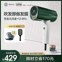 不知道家用吹风机如何选?别急,50-3000全价格段最全吹风机选购指南来了