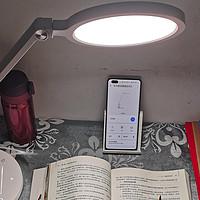 评测 篇八十五:百元自带学习模式的台灯,就看华为智选智能台灯2体验