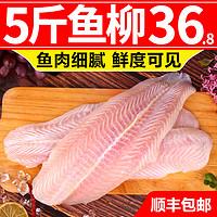 肉多刺少味道好 妈妈再也不用担心宝宝不爱吃鱼了——平价国产冷鲜鱼类推荐