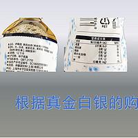无糖茶饮料的推荐榜,根据真金白银的购买频率排名