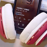 数码侃大山 篇二十一:击音Super HD II全触控头戴式蓝牙耳机开箱体验