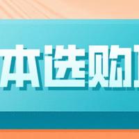 2020年9月笔记本电脑选购推荐(游戏本篇)