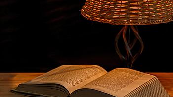 5本好书带来一场美妙的开学季&阅读伴侣好物体验