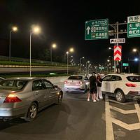 说车 篇十一:小型+多方的交通事故处理全攻略