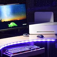 小米有品上线新品配件,仅一百元,打造RGB灯效!