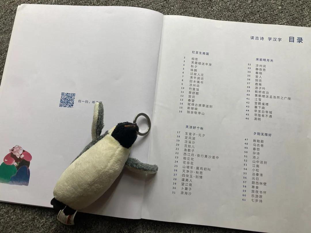 测评完5款热门诗歌启蒙图书,我发现《唐诗三百首》真不适合孩子