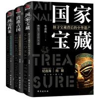 遇书坊:【9月新书推荐】最近三个月新出的书中,我推荐这10部,并想把他们送给你